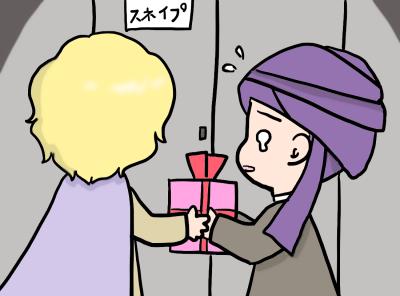 ロックハートとクィレルがプレゼントを仕掛ける