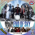 HiGHLOW THE MOVIE 2 END OF SKYBD