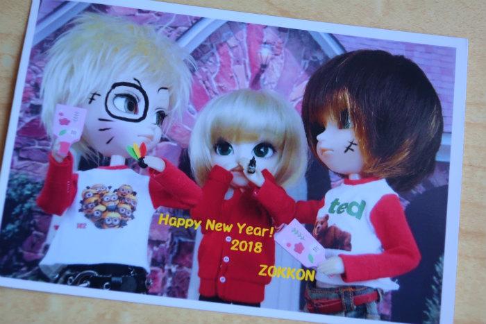 2018新年&初日の出2