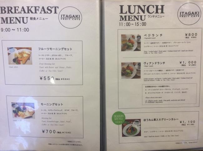 朝食、昼食
