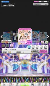 Screenshot_20171221-155109.png