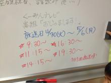 久留米ママブラス心音~konon~-IMG_5192.jpg
