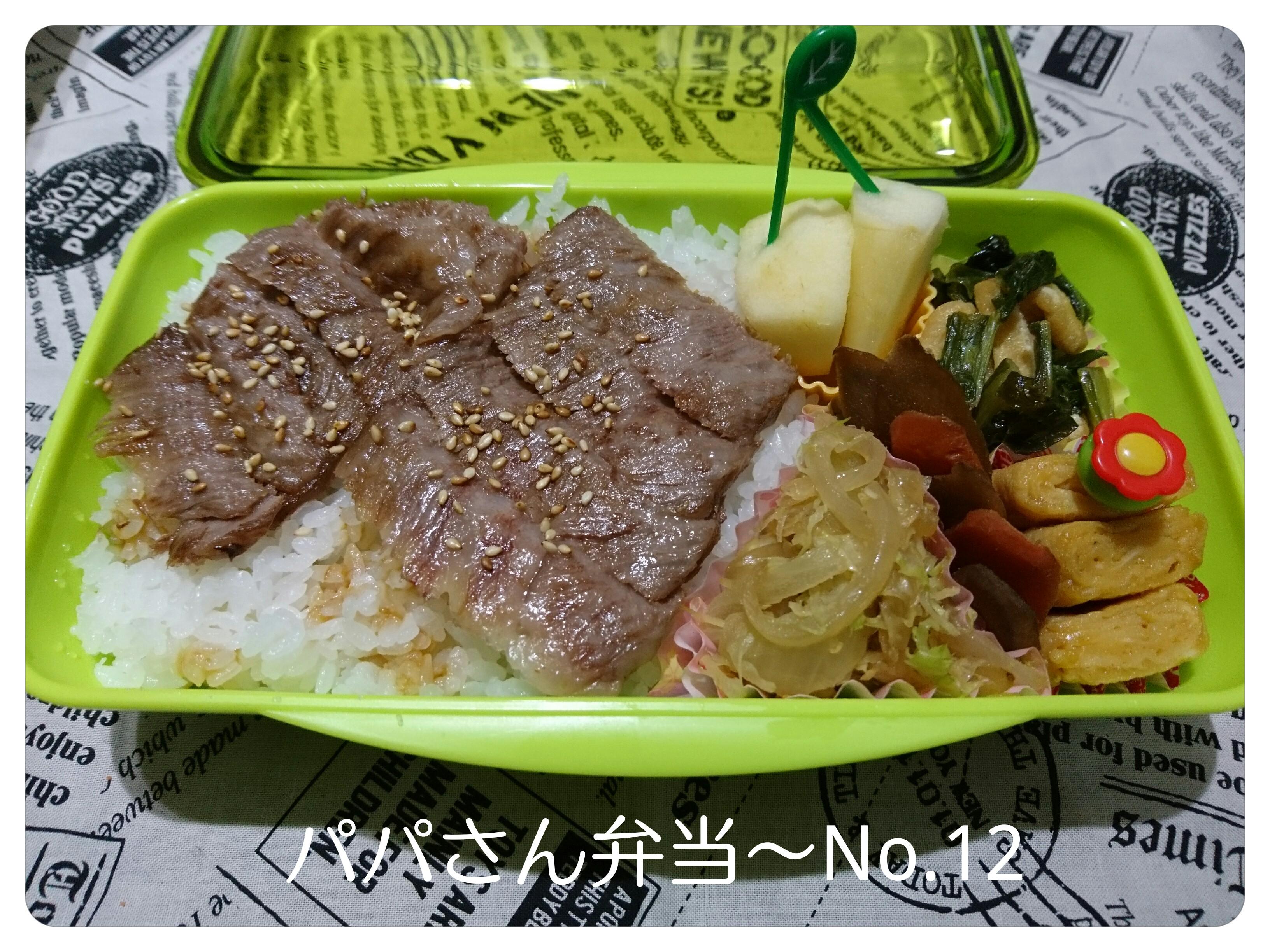 moblog_e1260d61.jpg