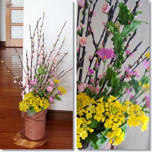 お色直し 桃の花