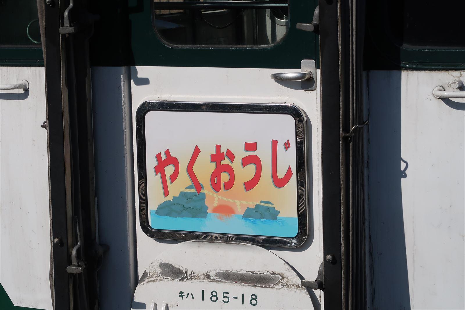 IMG_8479_R.jpg