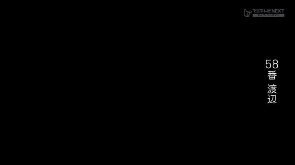 micyaku1 (171)