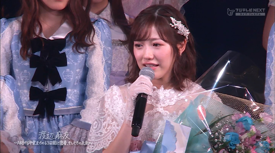 【渡辺麻友】AKB48卒業までの63日間に密着Last卒業の瞬間画像&コメント書き起こし