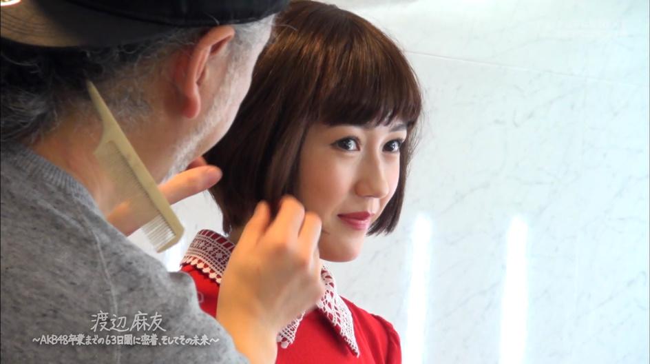 【渡辺麻友】AKB48卒業までの63日間に密着⑦根元宗子対談画像&コメント書き起こし