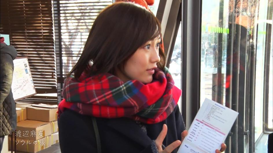 【渡辺麻友】AKB48卒業までの63日間に密着⑤AKB卒業を決めた理由画像&コメント書き起こし