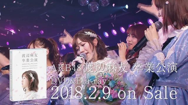渡辺麻友卒業公演DVDのボリュームが凄い件
