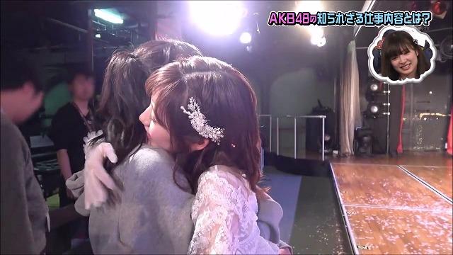 AKBINGO!【渡辺麻友】ゅぃゅぃVTRに出演!【動画】