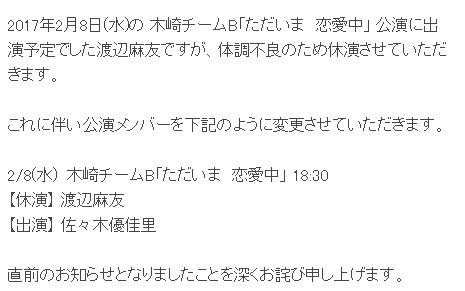 Screenshot_16_20180117173859b22.png