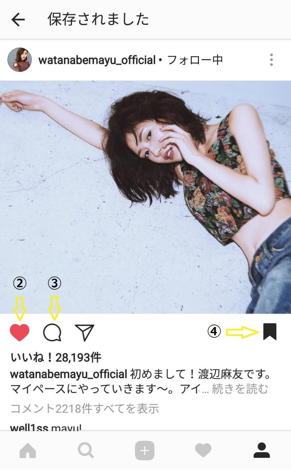 【まゆヲタ】Instagramの解説