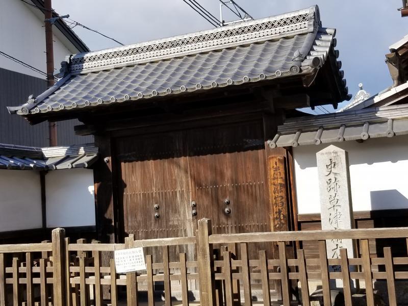 立木神社3
