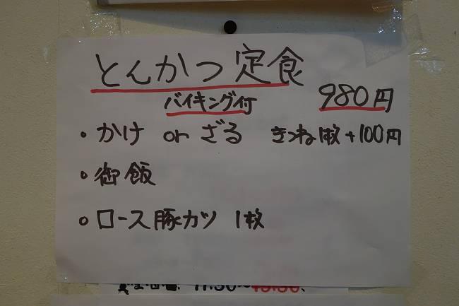 優心 34