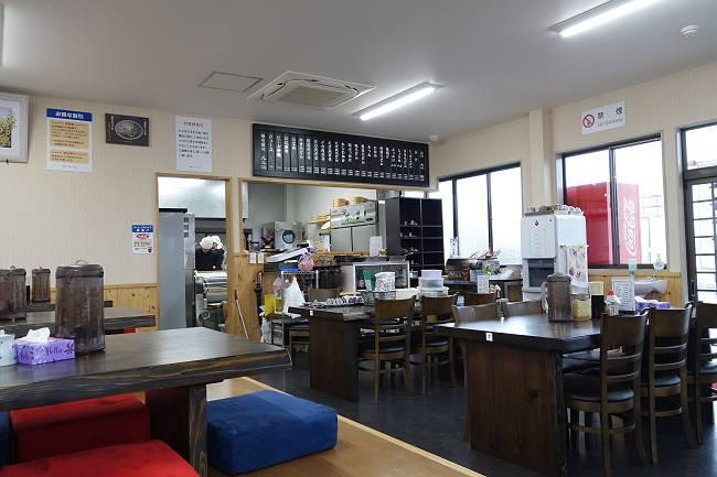麺 2-1
