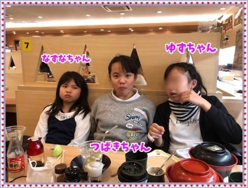 三姉妹さんたち