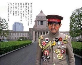 安倍ヒットラー・2a