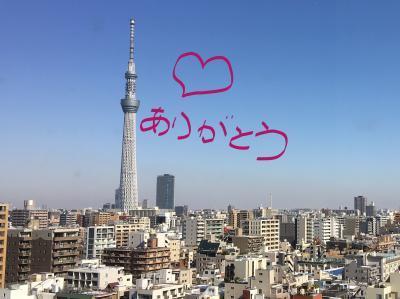 skytree400.jpg