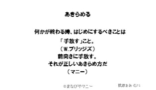 スライド71
