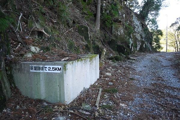 矢ノ川峠ツー1712-006b