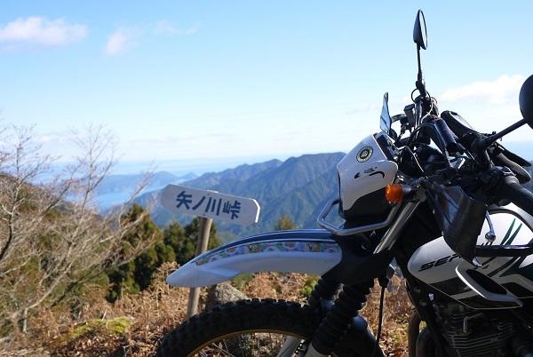 矢ノ川峠ツー1712-009b
