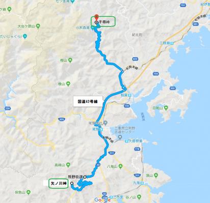 矢ノ川峠ツー1712-map2