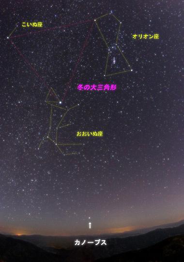 冬の星空とカノープス(天狗高原)001
