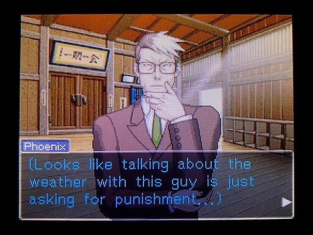 逆転裁判2 北米英語版 Forrest Gump9