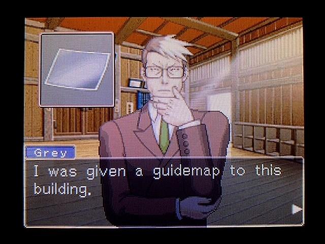 逆転裁判2 北米英語版 Forrest Gump12