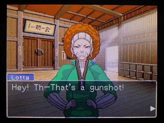 逆転裁判2 北米英語版 Two Gunshots6