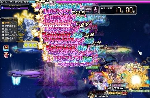 Maple_171201_223144.jpg