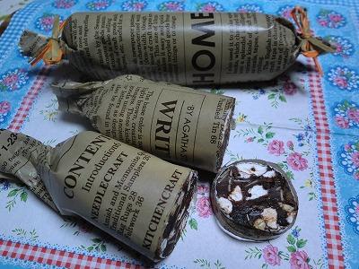 チョコサラミ2