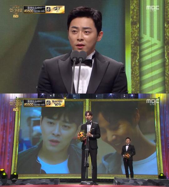 MBC演技9