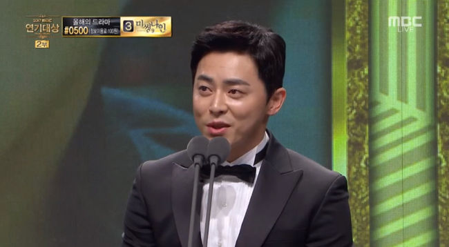 MBC演技11