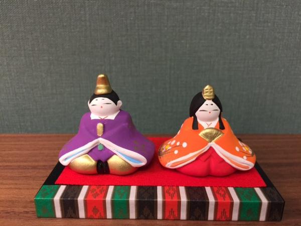 福雛2018