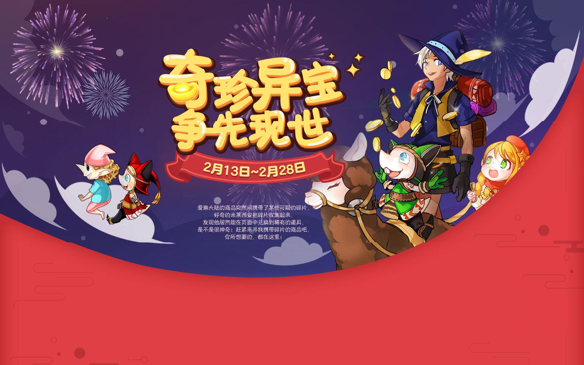 中国マビ201802