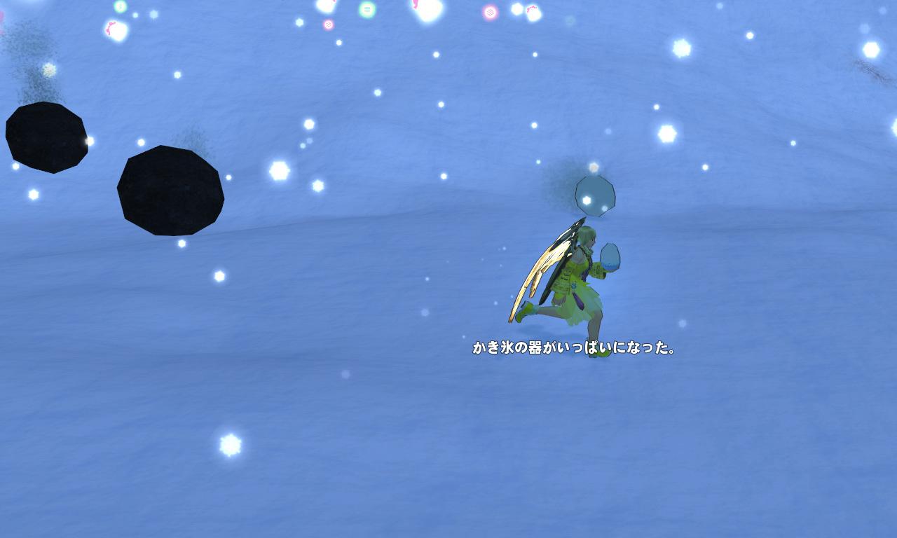 雪玉イベント2