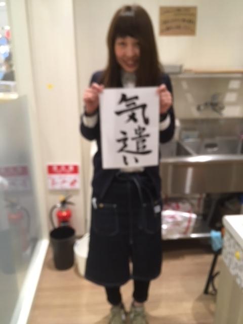 aoki書初め2
