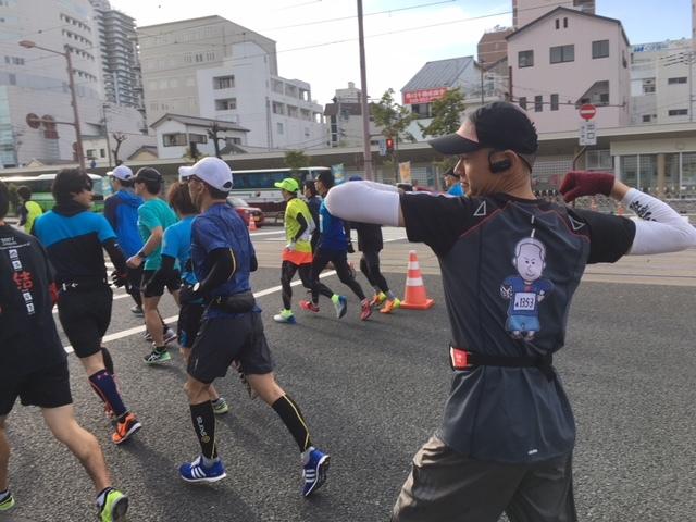 龍馬マラソン4
