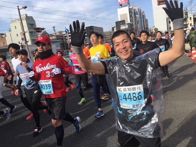 龍馬マラソン5