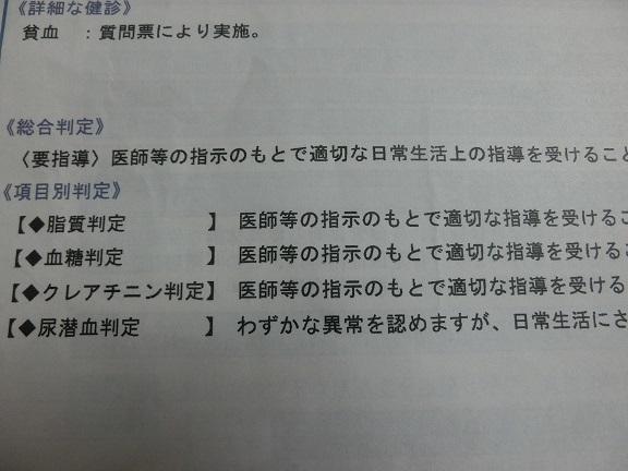CIMG4744.jpg