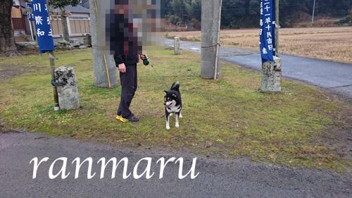 まるちゃん2018010905