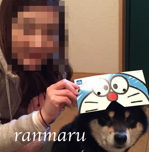 まるちゃん2018021305