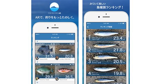 Fish Record AR3