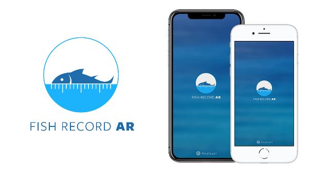 Fish Record AR1