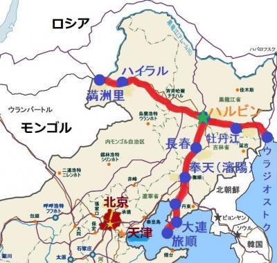 東清鉄道地図2