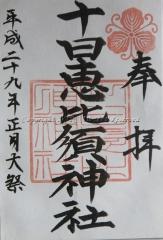 180115-02.jpg