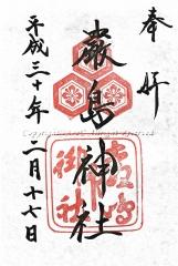 180222-07.jpg