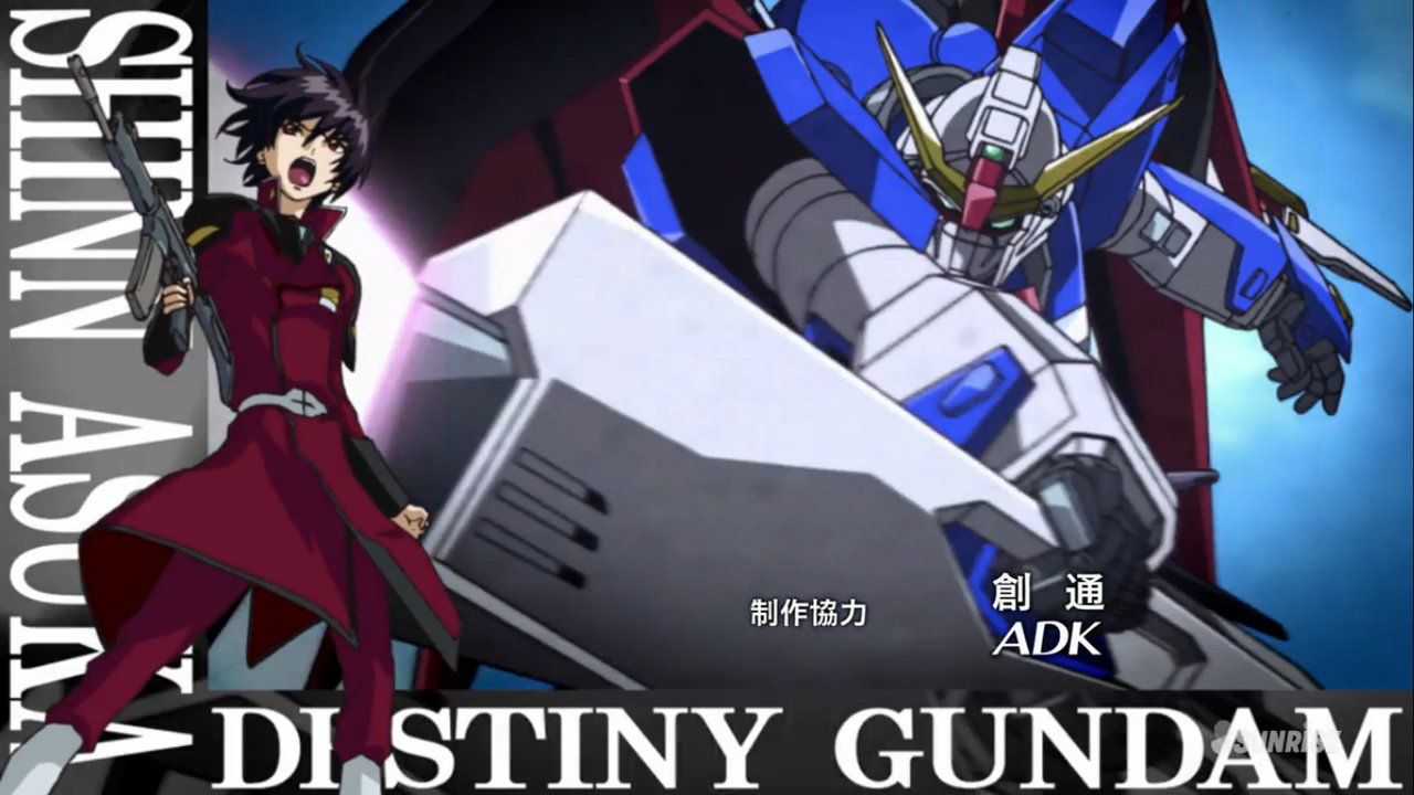Gundam_Seed_Destiny_HD_N215_Shinn_Asuka_Lunamaria_Hawke_ep38_OP.jpg